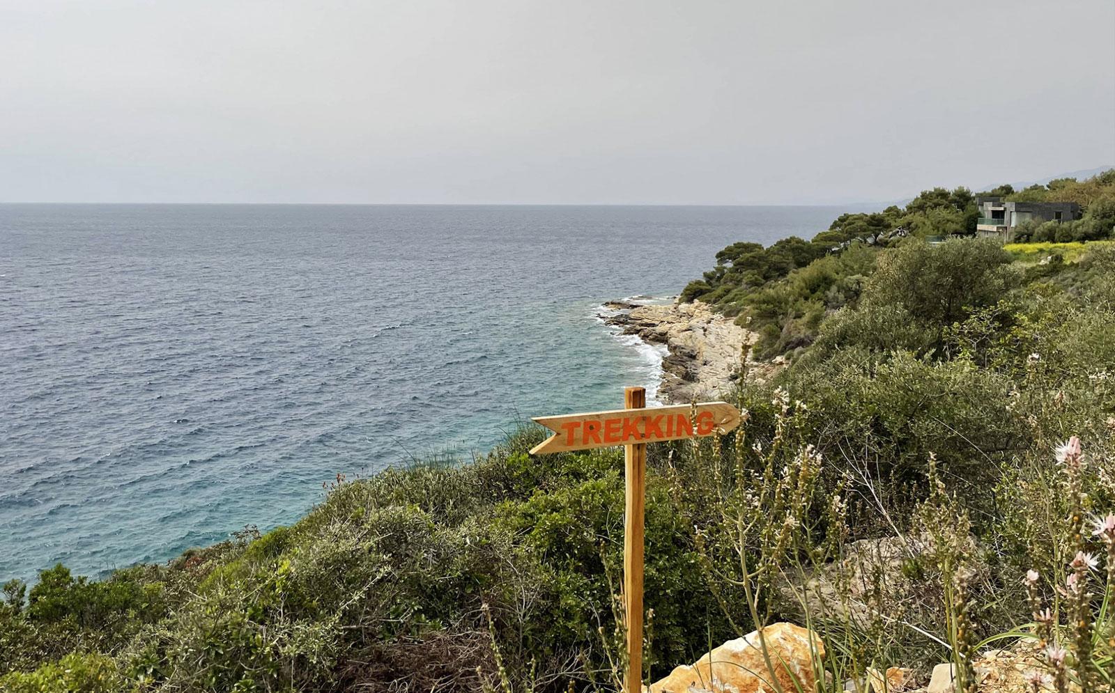Trekking - Pinebay.com